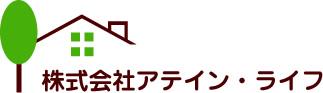 株式会社アテイン・ライン